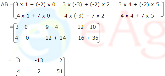 multiplicationofmatrices5